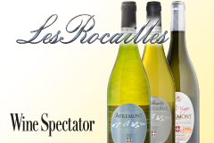 Les Rocailles 2016s in the Wine Spectator